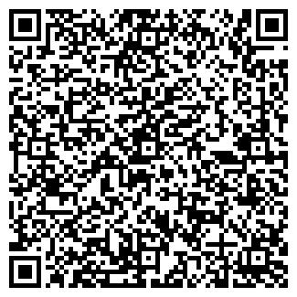QR-код с контактной информацией организации PRIME
