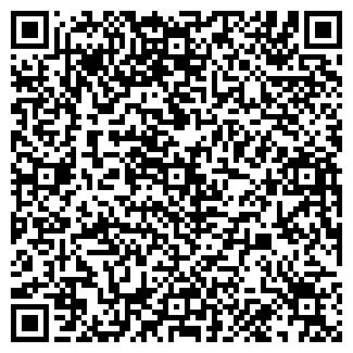 QR-код с контактной информацией организации АЛГА-АДК ТОО