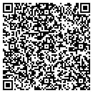 QR-код с контактной информацией организации ПОДАРКИКС