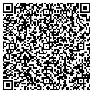 QR-код с контактной информацией организации ЭЛИТПРОДУКТ