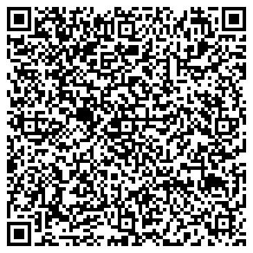 QR-код с контактной информацией организации АМОРИ