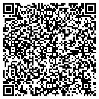 QR-код с контактной информацией организации ПУЛНЕТ, ООО