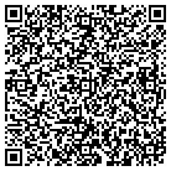 QR-код с контактной информацией организации ИНТЕРНЕТ-ПРОЕКТ