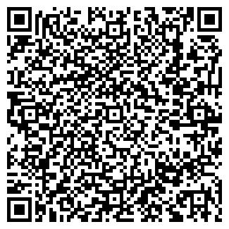 QR-код с контактной информацией организации АЛЕЙРОН ТОО