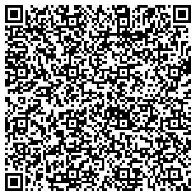 QR-код с контактной информацией организации ЦЕНТР ВЕБ-ДИЗАЙНА И ИНТЕРНЕТ-МАРКЕТИНГА