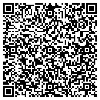 QR-код с контактной информацией организации 1-PRO
