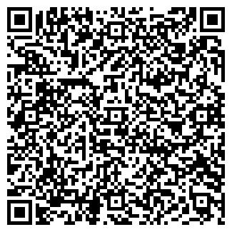 QR-код с контактной информацией организации LINKMEDIA