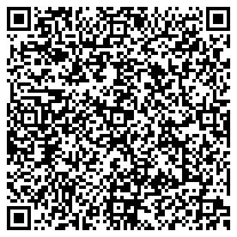 QR-код с контактной информацией организации АЛЕКС МЕДИЦИНСКИЙ ЦЕНТР ТОО