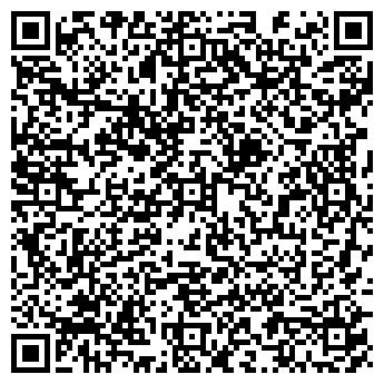 QR-код с контактной информацией организации АНТВЕРПЕН, ООО