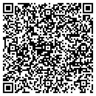 QR-код с контактной информацией организации КАРМИН