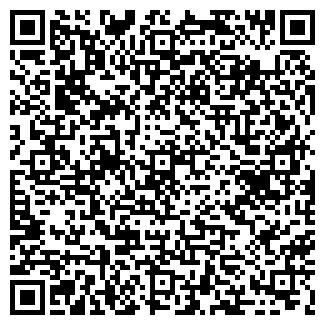 QR-код с контактной информацией организации АСТА