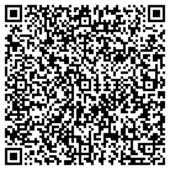 QR-код с контактной информацией организации ИНТЕРБИЗНЕССТИЛЬ
