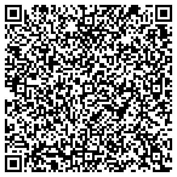 QR-код с контактной информацией организации РЕМИ РЕКЛАМНО-ПРОИЗВОДСТВЕННАЯ ФИРМА, ООО