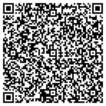 QR-код с контактной информацией организации АЛЕКС СТЮАРТ (АССАЕРС) ЛТД