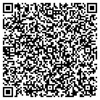 QR-код с контактной информацией организации УЛЬТРА ВИТА, ЗАО