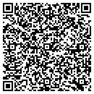 QR-код с контактной информацией организации ЭСТЕТИКА
