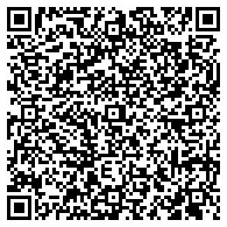 QR-код с контактной информацией организации АВАНГАРТ