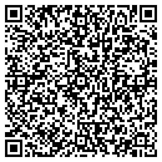 QR-код с контактной информацией организации АЙВЭН РПК