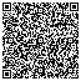 QR-код с контактной информацией организации ДАМАС
