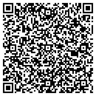 QR-код с контактной информацией организации ПИЛОНИС