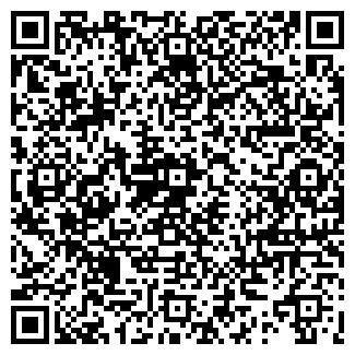 QR-код с контактной информацией организации РЕКАРТ