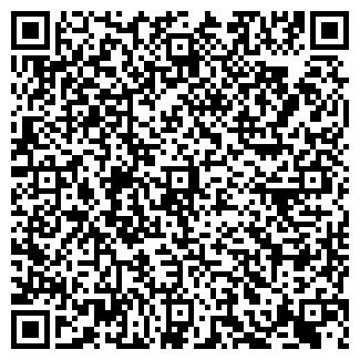 QR-код с контактной информацией организации СТИЛЬ РС