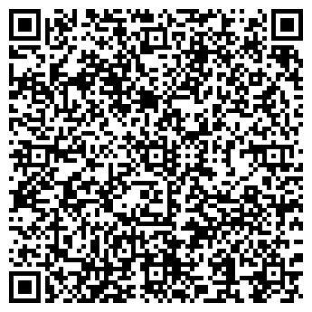 QR-код с контактной информацией организации ASERVICE