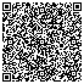 QR-код с контактной информацией организации КОНЭКС ИНЖИНИРИНГ, ООО