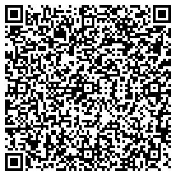 QR-код с контактной информацией организации БИЗНЕСИНТЕЛ