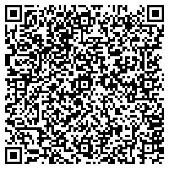 QR-код с контактной информацией организации ТЕЛЕГРИД, ООО