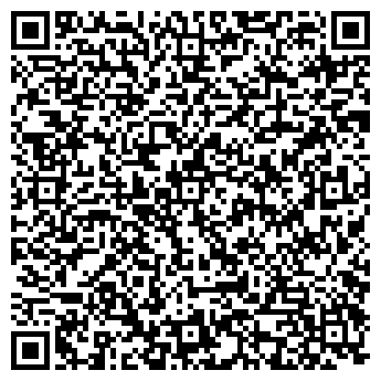 QR-код с контактной информацией организации АЛИАНА СУПЕРМАРКЕТ ТОО