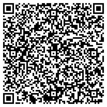 QR-код с контактной информацией организации БУРЖУА СЕРВИС-ЦЕНТР