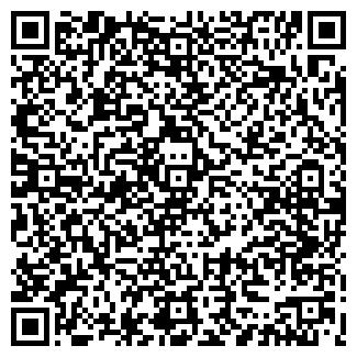 QR-код с контактной информацией организации ГЛОРИЯ