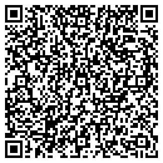 QR-код с контактной информацией организации АЛИАС ТОО