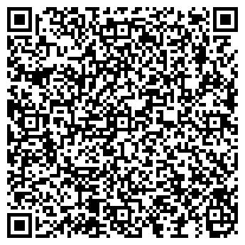 QR-код с контактной информацией организации ИНВЭКО КОМПАНИЯ, ЗАО