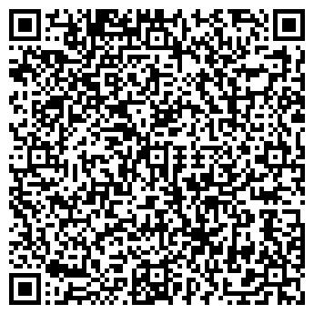 QR-код с контактной информацией организации ТРАВЕРС, ЗАО