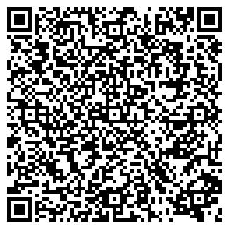 QR-код с контактной информацией организации АЛИФ ТОО