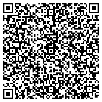 QR-код с контактной информацией организации ЭКСПО-БАЛТ