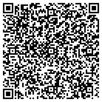 QR-код с контактной информацией организации КОНФУЦИН ТФ