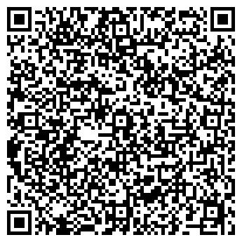QR-код с контактной информацией организации ВОСХОД-ПУЛКОВО, ООО
