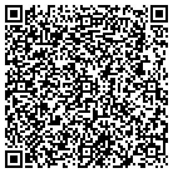 QR-код с контактной информацией организации РОС ТРАНС ХОЛДИНГ