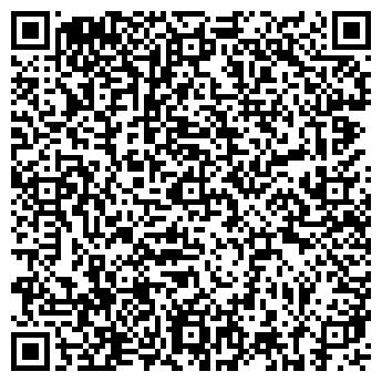 QR-код с контактной информацией организации ФРИЛАЙНЗ, ООО