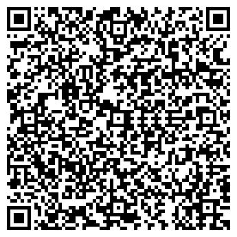 QR-код с контактной информацией организации ЧЕТВЕРОЧКА, ООО