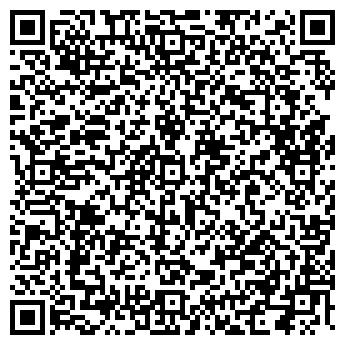 QR-код с контактной информацией организации ГРАНД ЛОГИСТИКА