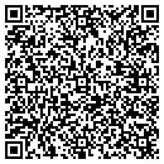 QR-код с контактной информацией организации АЛКО ТОО