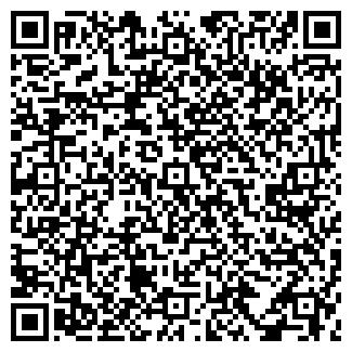 QR-код с контактной информацией организации МИР СПЕЦИЙ, ООО