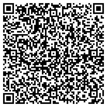 QR-код с контактной информацией организации НЕОЛОГИСТИКА, ООО