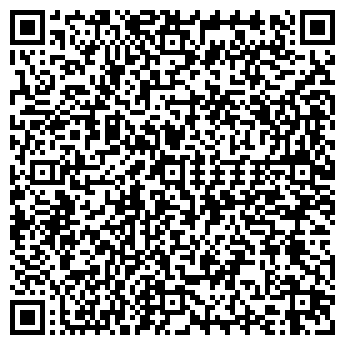 QR-код с контактной информацией организации АЛЛЕ ТЕЛЕКОМ КОМПАНИЯ