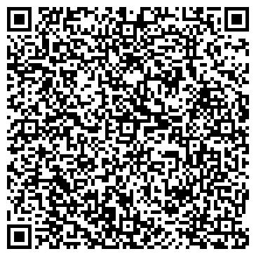 QR-код с контактной информацией организации РЕГИОНАЛЬНЫЙ ТРАНСПОРТНЫЙ ЦЕНТР, ООО