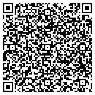 QR-код с контактной информацией организации РИВАЛЬ, ООО